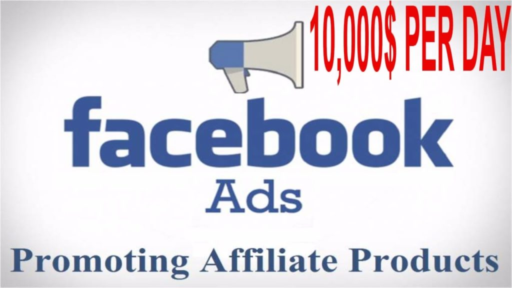 How To Make Money With Affiliate Marketing Through Facebook Paid Ads 2017