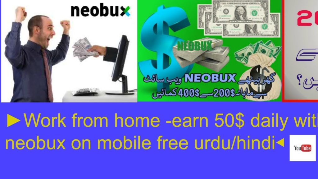 Work From Home-Make money online  50$ daily with neobux on mobile free Urdu/hindi