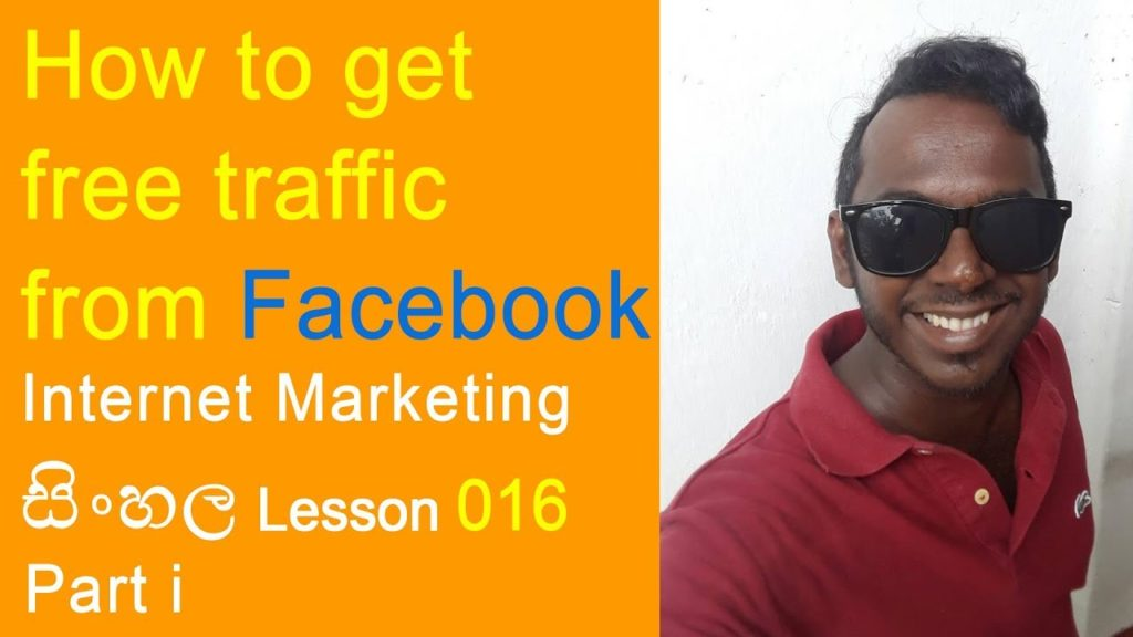 Get free Traffic from Facebook –  Internet Marketing Lesson 016 –  Part 1