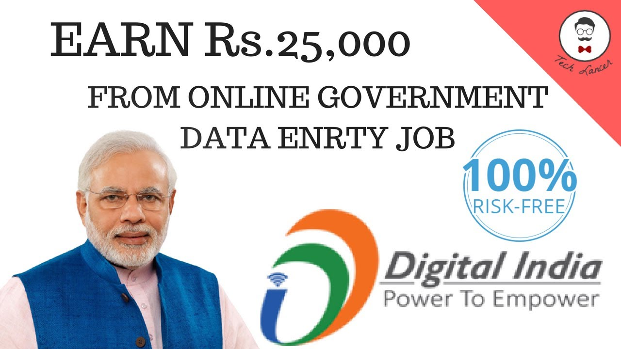 Data Entry Job in India without investment in 2017 | Earn 25,000 Rs ...