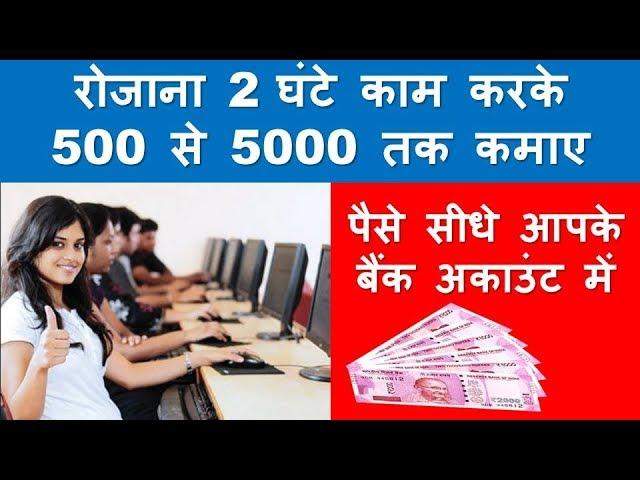 digitize india Archives - Make Money With Internet Based