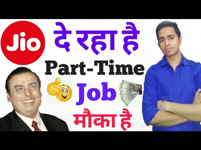 part time jobs archives make money with internet based business